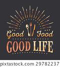 graphic, vintage, food 29782237