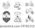 小型摩托车 矢量 矢量图 29782332
