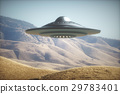외계인, 외계, 지구밖 29783401
