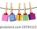Presents on rope with clothespin, holiday concept 29784122