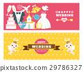 婚禮 橫幅 矢量 29786327