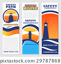 Lighthouse safety transportation vector banners 29787868