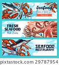 Seafood restaurant banners vector sketch set 29787954