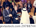 Association Alliance Meeting Seminar Conference 29788744