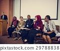Speaker Presentation International Conference Partnership 29788838