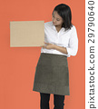 Woman Holding Cork Board Copy Space Concept 29790640