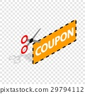 coupon, code, icon 29794112