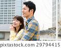 夫婦 一對 情侶 29794415