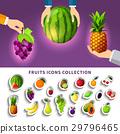 水果 维他命 维生素 29796465