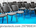 Rows of chairs for the conference  29796834
