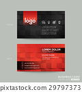 black and red business card with tile background 29797373