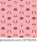 animal, animals, dog 29799265