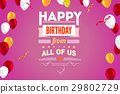 Stylish greetings happy birthday, creative card 29802729