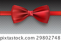 Realistic red bow tie, vector illustration 29802748