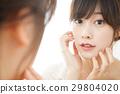 護膚 保養 皮膚養護 29804020
