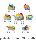 Carts Set. Seven Full Cartoon Shopping Trolleys. 29806582
