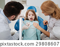 consultation checkup dentistry 29808607