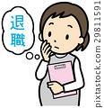 退休 事业女性 商务女性 29811591