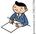 business scene job 29811706
