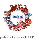 Seafood restaurant poster vector sketch design 29821195