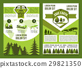 poster, vector, ecology 29821350