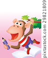 ลิงกับดินสอและโน้ตตัวละครชิมแปนซี 29821809
