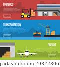 logistics shipment port 29822806