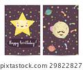 Happy Birthday Vector Cartoon Greeting Card 29822827