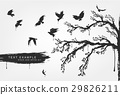 figures of flying birds, trees in grunge style 29826211