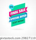 sale final banner 29827110