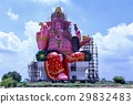The Ganesha is under construction. 29832483