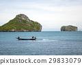 Koh Samui Thailand Ang thong national park 29833079