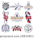 Collection badges, logos with barbershop 29834851
