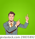 Business Man Point Finger To Copy Space Pop Art 29835892