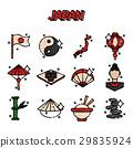 Japan Flat Icons 29835924