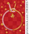 婚礼 日式信封装饰 装饰绳 29836657