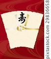 婚礼 日式信封装饰 装饰绳 29836658