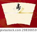 婚礼 日式信封装饰 装饰绳 29836659