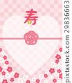 婚礼 日式信封装饰 装饰绳 29836663