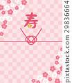 婚礼 日式信封装饰 装饰绳 29836664