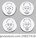 ugly funny face set 29837416