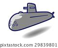 소류 급 잠수함 29839801