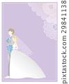 婚礼 结婚 婚姻 29841138