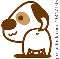 狗 狗狗 背向 29847105