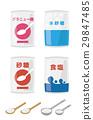 설탕과 소금 세트 【재료 시리즈] 29847485