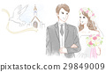 person, marriage, married 29849009
