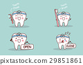 Teeth-1-521 29851861