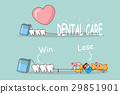 tooth with dental care 29851901