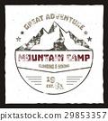 logo, mountain, vector 29853357