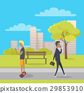公园 漫步 散步 29853910